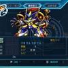 【スパロボOGMD】グルンガスト改の機体能力/武器性能/入手方法まとめ【ムーン・デュエラーズ攻略】