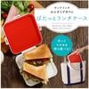 【トレたま】ぴたっとランチケースはランチが作れる弁当箱!?