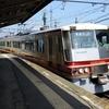 富山地鉄の旅② 元 西武 特急レッドアローに乗る!Travel by the Toyama Chihō Raylway in Japan PART.2