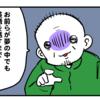 とっさの英語