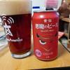 黄桜 悪魔のビール レッドセッションIPA