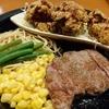 霜降りステーキ&から揚げ定食。とんかつ とこだい精肉店。
