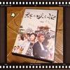 『祭に咲く花』DVDを観ました。今年はだんじり祭を見に行ってみたい。