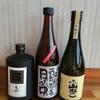 宮崎県で、焼酎造りが盛んになった理由とは?☆