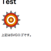 SVGでロゴを作成してみる