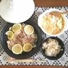 【美肌レシピ】豚肉とキャベツの塩レモン蒸し