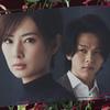 中村倫也company〜「コメンタリー上映決定だそうです。」