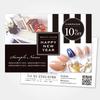 【美容サロン開業に】可愛いチラシ・サロンクーポン券・年賀状デザイン作成印刷