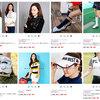 おしゃれな韓国レディースゴルフウェア専門ショップはココ♡【MIIC】
