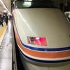関東D1/栃木:初めての地、栃木へ