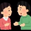 同棲中のミニマリストは相手にどこまで求めるべきか