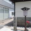 大阪めぐり(126)