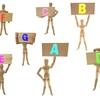 世の中に大きく分けて6つのタイプの人間がいる