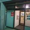 一灯庵 南4条店 / 札幌市中央区南4条西13丁目 MT413 1F