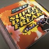 Super Dance Freak Vol. 78