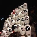 京都はんなりブログ