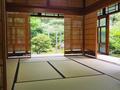 金沢で着物の自撮りが映える,無料の庭付き和室2選:金沢城黒門前緑地と石川国際交流サロン