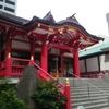 成子天神社  富士塚に登ってきた