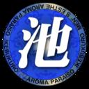 池袋アロマパライソのブログ