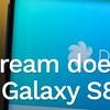 Galaxy S8はGoogle Daydreamを非サポート、顔認証は写真でも認識してしまう!?