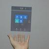 HoloLensのビルドバージョンの確認とWindowsUpdate手順
