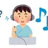 突発性難聴体験記(1):とにかく耳の聞こえに異常を感じたら耳鼻咽喉科に急ごう!