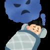 眠る時に不思議な現象が起きる