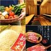 【オススメ5店】新潟駅南(新潟)にあるカフェが人気のお店