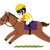 【Chapter31】本気の競馬予想!新潟記念の本命馬と買い目