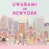 UWABAMI IN NY!!!展示報告@三鷹