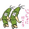 """""""きびちゃん""""申請しました"""