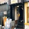 三軒茶屋で有名なカレー屋さんZAZAへ!