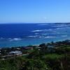 自然あふれる奄美大島の意外な歴史