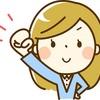 「7+BILINGUAL」実践ブログ8日目!七田式のこども用英語の効果ってすごい!?