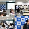 【イベント】「ニフクラ エンジニア ミートアップ第9回」を開催します(2018/10/24)
