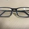 メガネを買う