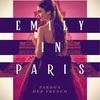 Netflix限定ドラマ「エミリーin PARIS」