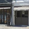 1番好きなタイ料理店/はすの里 新御徒町本店 (【旧店名】いなかむら)