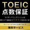 ライザップの英語業界参入でますます熱い。コーチング系英語スクールおすすめ2選!