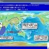 縄文ノート47(Ⅴ-23) 「日本列島人はどこからきたのかプロジェクト」へ