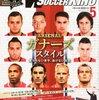 FAカップ準決勝:アーセナル vs ウィガン戦プレビュー