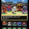 level.1156【悪夢系15%UP】第153回闘技場ランキングバトル4日目