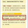 DHL「愛心防疫包(=思いやり防疫パック)」で、中国瀋陽からのマスク送付方法(持込手続き編)