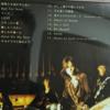 """T-BOLANの""""FINAL BEST""""を購入!厳選5曲の愛を語る!"""