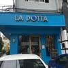La Dotta、Cheesecake Houseとマクラメ開始