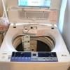 【#月1掃除】洗濯機のカビとりしてますか?|梅雨入り前に1回やってみて!カビ予防と簡単お掃除方法!