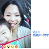 フェイスブック母の日のお役立ち情報「感謝マーク」がついたよ~