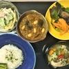 11月10日(日)は、「日曜カレーの日」:日替りランチ膳と手作りケーキのメニューです。