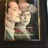 フランス映画「婚約者の恋人」