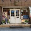 金町「Cafe Sweets+(カフェスイーツプラス)」